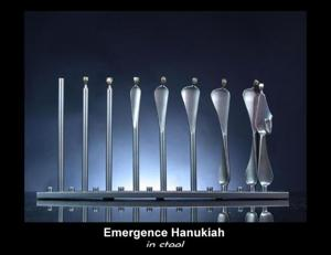 'Emergence hanukiah image' by Kramer Sculpture